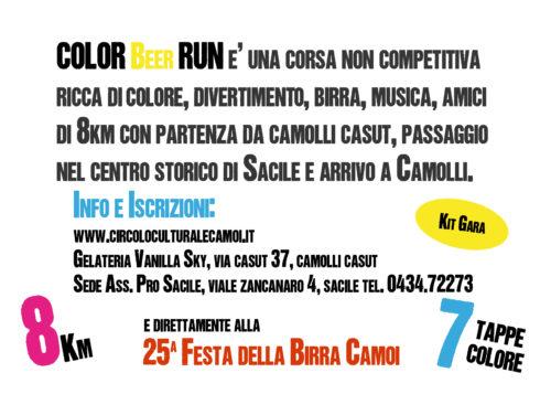 flyer_colorbeerun_RETRO